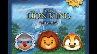 Disney Tsum Tsum - Rafiki (JP ver) ラフィキ