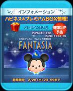 DisneyTsumTsum LuckyTime Japan SorcererMickey Screen 201502