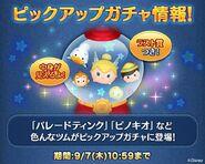 DisneyTsumTsum PickupCapsule Japan ScuttleAbuParadeTinkerBellPinocchioJiminyCricket LineAd 201709