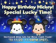 DisneyTsumTsum LuckyTime International ConductorMickeySorcererMickey LineAd 201611