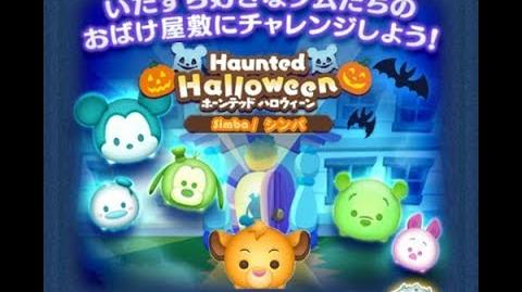 Disney Tsum Tsum - Simba (Haunted Halloween Event 1 - 20 Japan Ver)