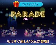 DisneyTsumTsum Lucky Time Japan ParadeMickeyParadeTink LineAd Teaser 201611