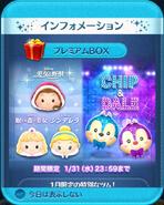 LuckyTime IdolDale,IdolChip,WinterBelle,WinterAurora&WinterCinderella