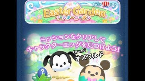 Disney Tsum Tsum - Oswald (Easter Garden Event - Spining Garden - 9 - Japan Ver)