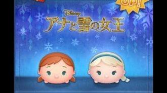Disney Tsum Tsum - Cute Anna Young Anna (JP Ver) キュートアナ