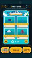 DisneyTsumTsum Events Japan FindingDory Card10 201608 from-lastbonus-com
