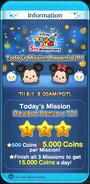 Today's Mission Rewards UP! 30 Jul~1 Aug19