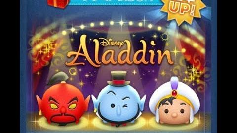 Disney Tsum Tsum - Top Hat Genie (Japan Ver) トップハットジーニー