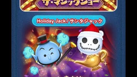Disney Tsum Tsum - Holiday Jack (Genie's The Magic Show - Card 3 - 6 Japan Ver)