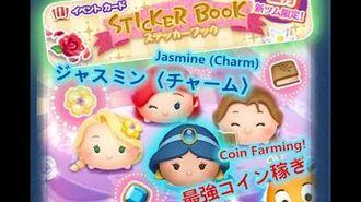 "Disney Tsum Tsum - Jasmine (Charm) ""Sticker Book"" Event - Card 3 (JP ver) ステッカーブック"