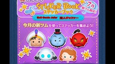 Disney Tsum Tsum - Evil Genie Jafar (2018 July Sticker Book - Card 1 - 9 Japan Ver)