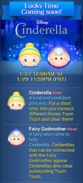 DisneyTsumTsum LuckyTime International CinderellaFairyGodmother Teaser Screen 201701