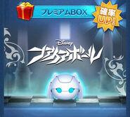 Disney Tsum Tsum - Drossel Jap