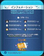 DisneyTsumTsum PickupCapsule Japan ChristmasTsumsScrooge Screen2 201612
