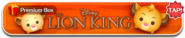 DisneyTsumTsum LuckyTime International SimbaNala Banner 201702