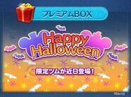 DisneyTsumTsum LuckyTime Japan PumpkinMickeyPumpkinMinnie Teaser LineAd 201410
