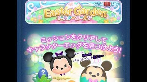 Disney Tsum Tsum - Bat Hat Minnie (Easter Garden Event - Water Fountain Garden - 17 - Japan Ver)