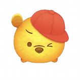 Home Run Pooh