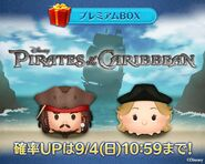 DisneyTsumTsum LuckyTime Japan PiratesOfTheCaribbean LineAd 201609