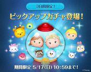 DisneyTsumTsum PickupCapsule Japan Frozen LineAd 201505