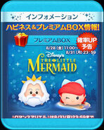 DisneyTsumTsum LuckyTime Japan KingTritonRomanceAriel Screen 201508