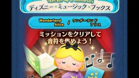 Disney Tsum Tsum - Wonderland Alice (Disney Music Books Event - Book 1 - 11 - Japan Ver)