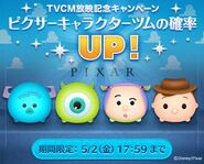 DisneyTsumTsum LuckyTime Japan SulleyMikeBuzzLightyearWoody LineAd 201405