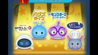 Disney Tsum Tsum - MU Randall (JP ver) MUランドール