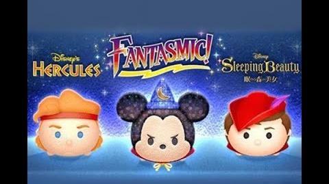 Disney Tsum Tsum - Prince Phillip (Japan Ver)