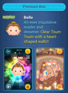 DisneyTsumTsum LuckyTime International BelleBeastSurpriseElsaBirthdayAnna Screen2 201702