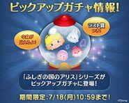 DisneyTsumTsum PickupCapsule Japan AliceInWonderland LineAd 201607