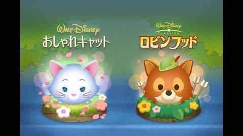 Disney Tsum Tsum - Duchess (JP Ver) ダッチェス