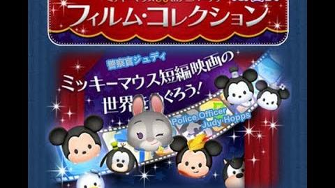 Disney Tsum Tsum - Police Officer Judy Hopps (Film Collection Event - Card 2 - 20 Japan Ver)