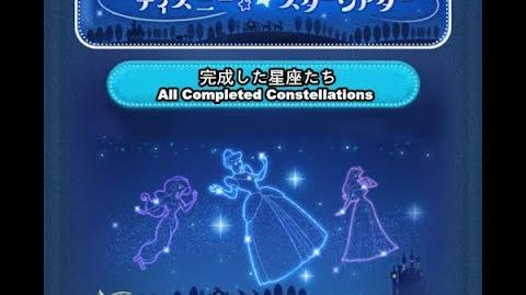 Disney Tsum Tsum - All Completed Constellations in Disney Star Theater Event (Japan Ver)