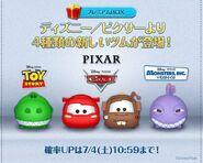 DisneyTsumTsum LuckyTime Japan RexLightningMcQueenMaterRandall LineAd 201507