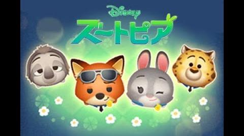 Disney Tsum Tsum - Flash (Japan Ver)