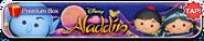 DisneyTsumTsum LuckyTime International GenieAladdinJasmine Banner 201609