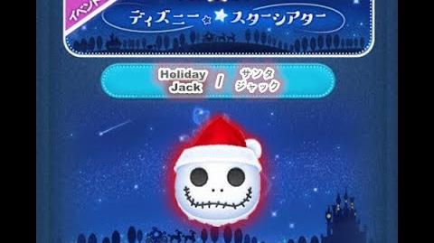 Disney Tsum Tsum - Holiday Jack (Disney Star Theater - Card 5 - 13 - Japan Ver)