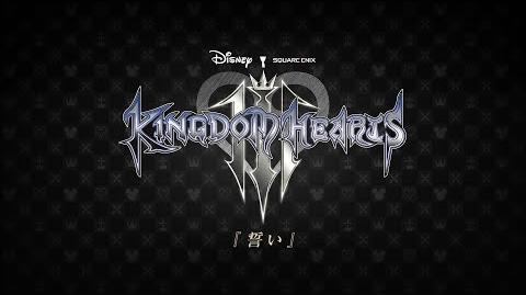 KINGDOM HEARTS III Chikai