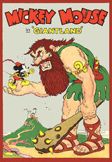 Giantland