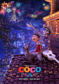 Coco Teaser Poster 9
