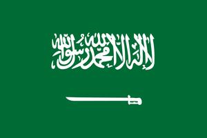 Arabia Saudita Bandera