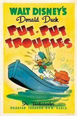 Put-Put Troubles
