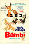 Bambi poster hebreo