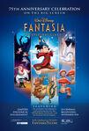 Fantasia Poster 2015