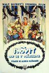 Snow White and the Seven Dwarfs (Suicia)