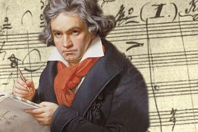 File:Beethoven I.jpg