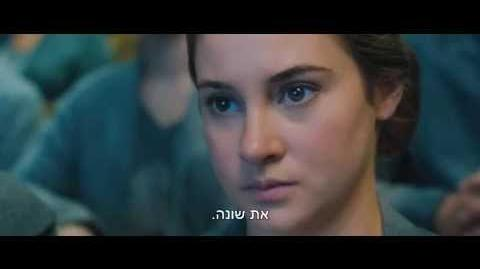 DIVERGENT Official First Look Tease
