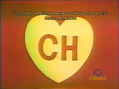 El Chapulín Colorado - 1976 - Logo