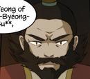 Mu-Yeong